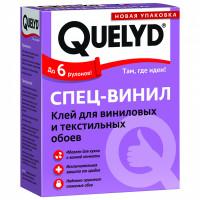 Клей для обоев QUELYD /винил/ 300г /О/