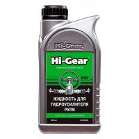 Жидкость для гидроусилителя руля Hi Gear,