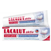 Зубная паста «Aktiv&white» Lacalut, 75 мл