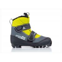 Ботинки беговые Fischer SNOWSTAR, размер 28