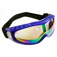 Очки горнолыжные, фиолетовые