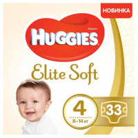 Подгузники Huggies Elite Soft Jumbo 4,