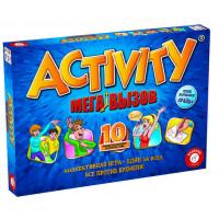 Настольная игра Activity Мега вызов Piatnik