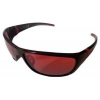 Туристические очки Blast, цвет черно красный