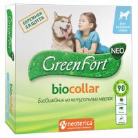 БиоОшейник GreenFort Neo, от эктопаразитов, для собак