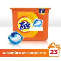 Капсулы для стирки «Альпийская Свежесть» Tide, 23шт