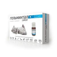 Антигельминтик ГЕЛЬМИНТАЛ для котят и кошек до 4кг,