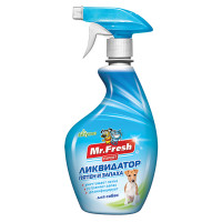 Спрей Mr.Fresh Expert 3в1 ликвидатор пятен и запаха