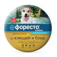 Ошейник для собак BAYER Foresto до 8кг