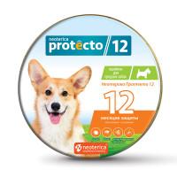 Ошейник для собак средних пород Protecto NEOTERICA