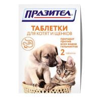 Антигельминтик для щенков и котят НПП СКИФФ Празител