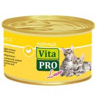Корм для котят VitaPRO Luxe