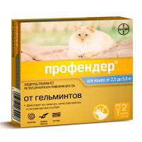 Антигельминтик для кошек BAYER Profender (2,5 5кг) 0,7мл,