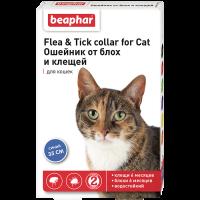 Ошейник для кошек Beaphar Diaz от блох