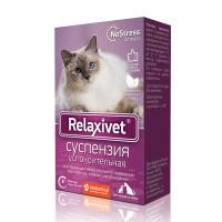 Суспензия Relaxivet успокоительная No Stress для кошек