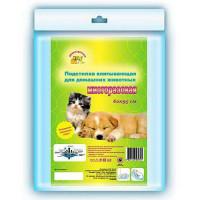 Подстилки для кошек и собак ПЕЛИГРИН впитывающие, многоразовые,
