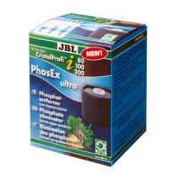 Фильтрующий материал JBL PhosEx ultra CP