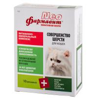 Витамины для кошек НПП ФАРМАКС