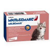 Антигельминтик для котят Elanco Мильбемакс (2килограмма),