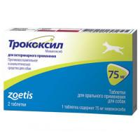 Препарат для собак Zoetis Трококсил противовоспалительное