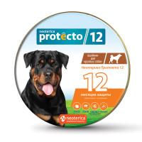 Ошейник для собак крупных пород Protecto NEOTERICA