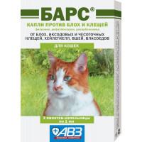 Капли для кошек АВЗ БАРС инсектоакарицидные