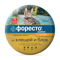 Ошейник для кошек BAYER ФОРЕСТО от клещей,