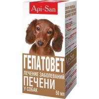 Препарат для собак Api San ГЕПАТОВЕТ для лечения