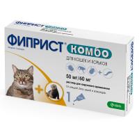 Препарат для кошек и хорьков KRKA Фиприст