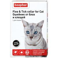 Ошейник для кошек Beaphar от блох и клещей