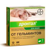 Антигельминтик для кошек BAYER Дронтал (4килограмма),