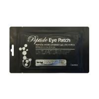 патчи для глаз anskin peptide