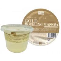 маска моделирующая с частицами золота la miso