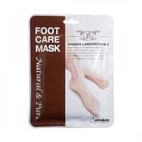 маска для ног увлажняющая  anskin natural & pure