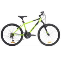 Детский Велосипед От 8 До 12