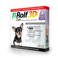 Rolf Club 3D Ошейник для щенков и мелких