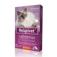 Таблетки успокоительные Relaxivet для собак и кошек