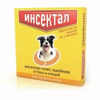 Инсектал Ошейник для средних собак от клещей, блох,