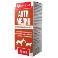 Apicenna Антимедин раствор для инъекций для устранения