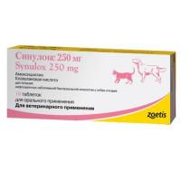Синулокс (Zoetis) таблетки для собак и кошек