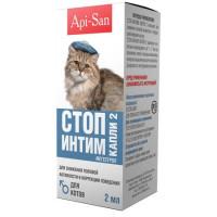 Api San Стоп Интим капли для регуляции