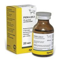 Римадил (Zoetis) противоспалительный и анальгетический препарат