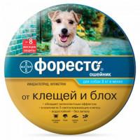 Ошейник Foresto от клещей и блох для собак