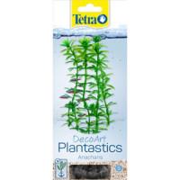 Растение Tetra Deco Art искусственное Элодея