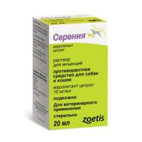 Серения (Zoetis) противорвотный раствор для кошек