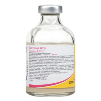 Синулокс RTU (Zoetis) раствор для собак