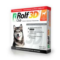 Rolf Club 3D Ошейник для средних собак