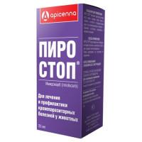 Apicenna Пиро стоп раствор для инъекций