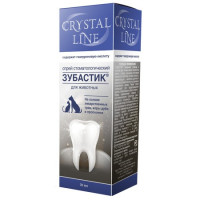 Apicenna Crystal Line Зубастик спрей стоматологический для кошек