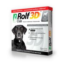 Rolf Club 3D Ошейник для крупных собак